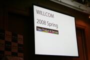 WILLCOM 2008 Spring