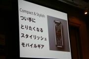 Compact&Stylish