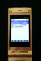 WX330K 内蔵アプリ