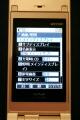 WX330K 画面/照明メニュー